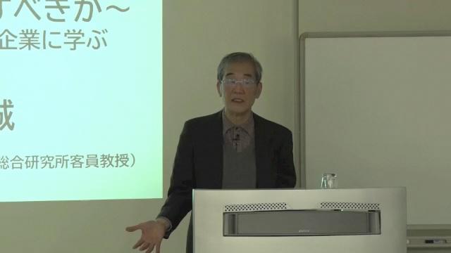 どうなる今後の日本経済~今、中小企業は何をすべきか~